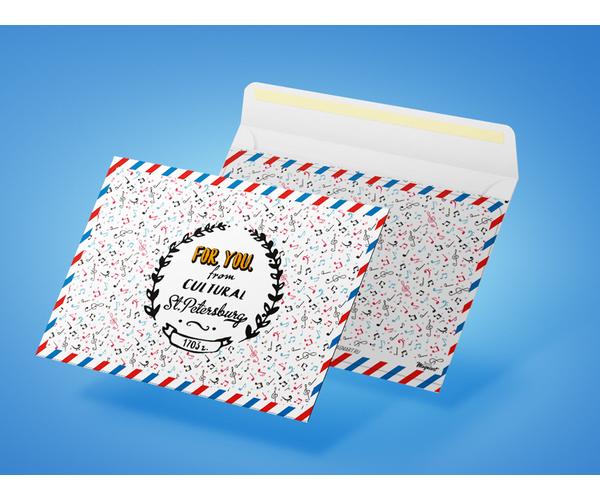 Конверт почтовый для посткроссинга «Для тебя из культурного Санкт-Петербурга»