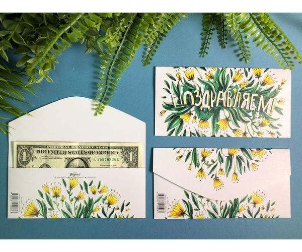 Конверт для денег «Поздравляем» с лютиками на бумаге напоминающей холст