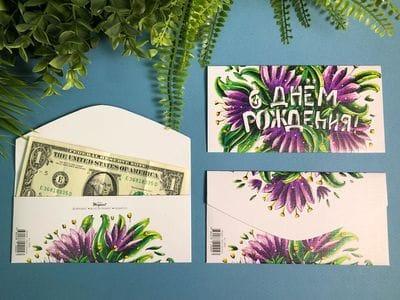 Конверт для денег «Тюльпаны»