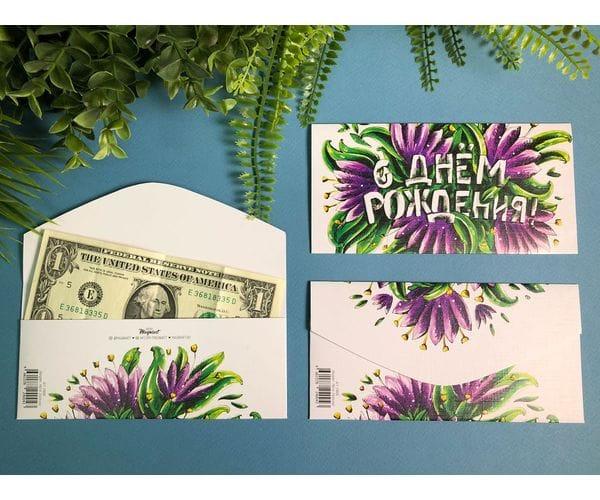 Конверт для денег «С днем рождения» с тюльпанами на бумаге напоминающей холст