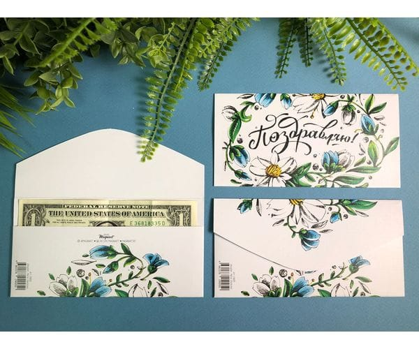 Конверт для денег «Поздравляю» с ромашками на бумаге напоминающей холст