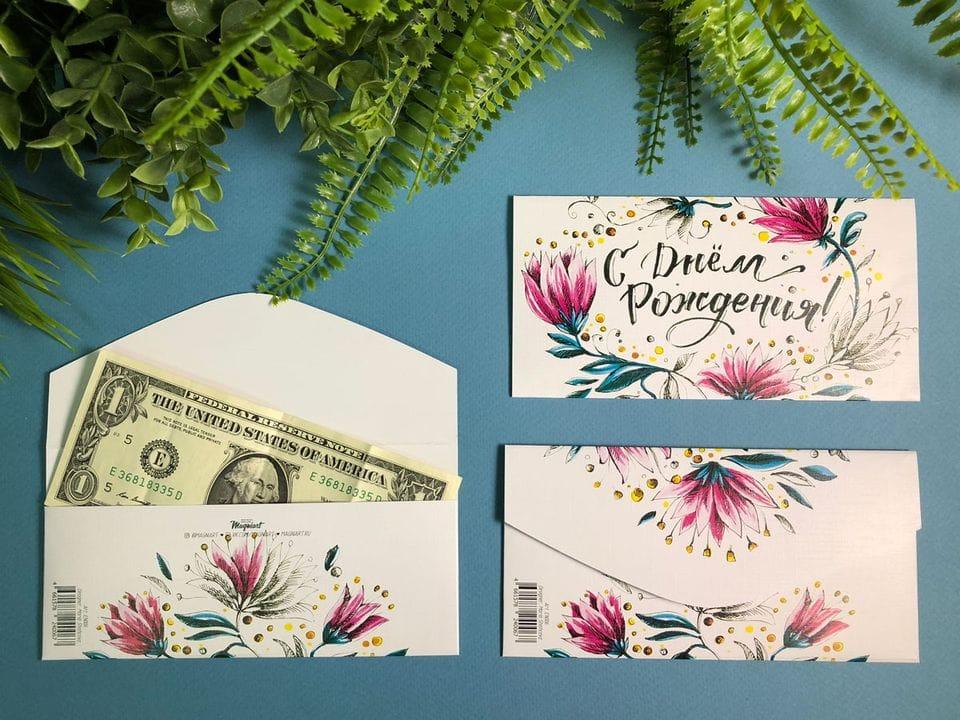 Конверт для денег «С днем рождения» с кувшинками на бумаге напоминающей холст