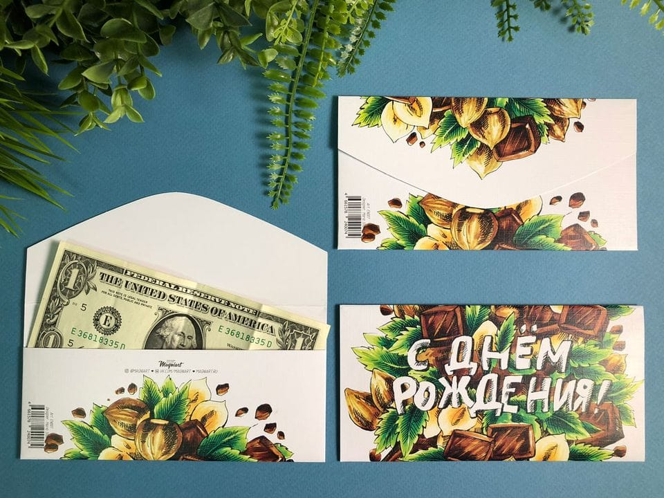 Конверт для денег «С днем рождения» с лесными орехами и шоколадом на бумаге напоминающей холст
