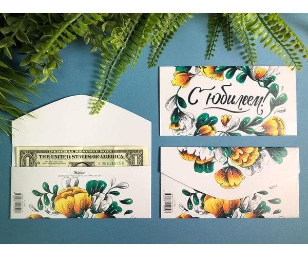 Конверт для денег «С юбилеем» с циниями на бумаге напоминающей холст