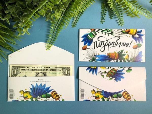 Конверт подарочный для денег «Анемоны»