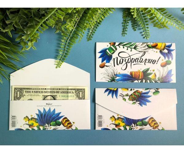 Конверт для денег «Поздравляю» с анемонами на бумаге напоминающей холст