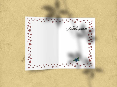 Поздравительная открытка «С днем рождения. Тортик и фужеры»