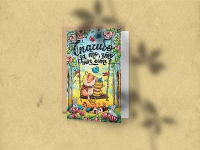 Поздравительная открытка «Спасибо!» на дизайнерской бумаге soft touch