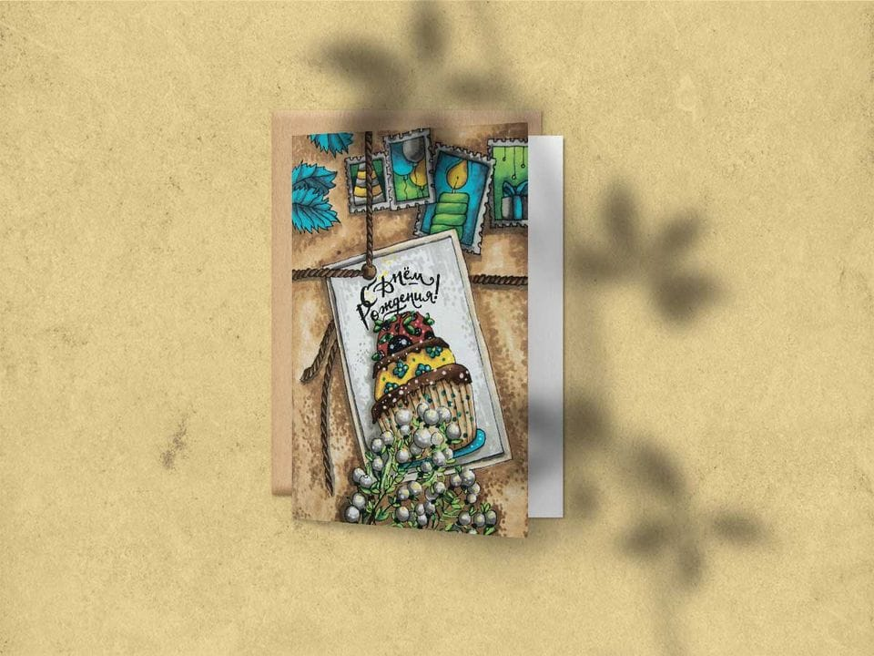Поздравительная открытка «С днем рождения» на дизайнерской бумаге soft touch
