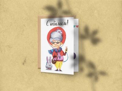 Поздравительная открытка бабушке на дизайнерской бумаге soft touch
