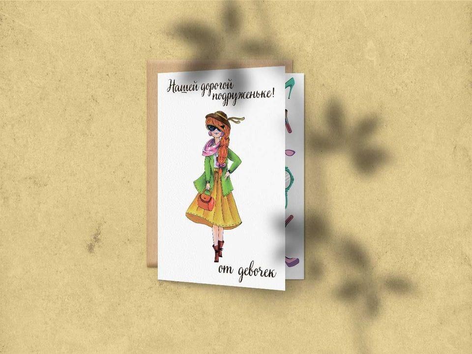 Поздравительная открытка подружке на дизайнерской бумаге soft touch