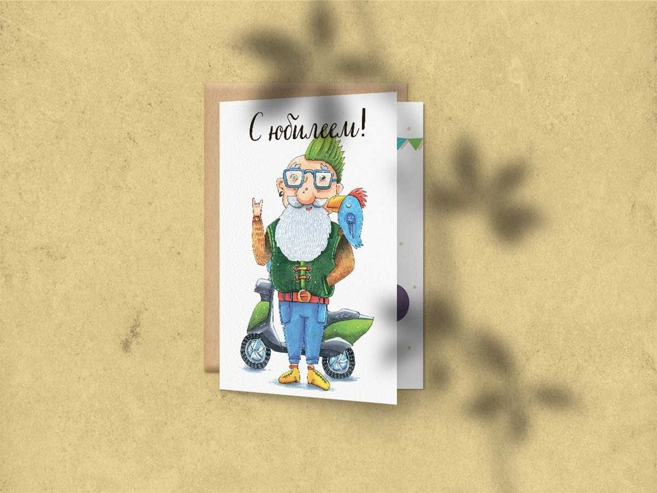 Поздравительная открытка для дедушки на дизайнерской бумаге soft touch