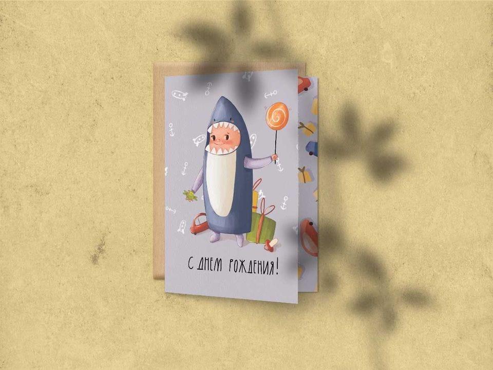 Поздравительная открытка «С днем рождения» (костюм акулы) на дизайнерской бумаге soft touch