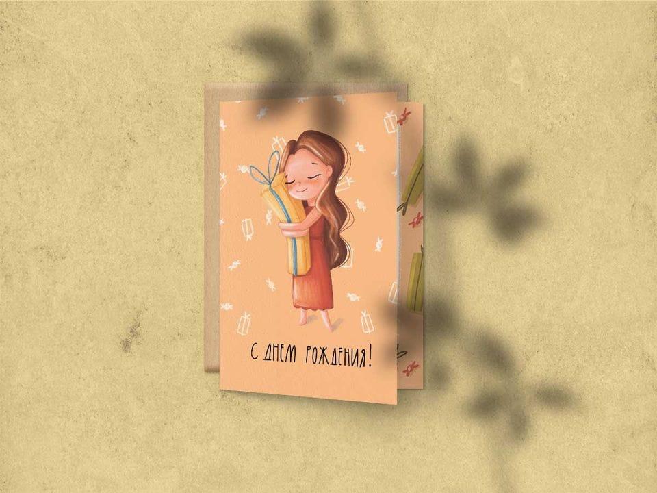 Поздравительная открытка «С днем рождения» (с подарком) на дизайнерской бумаге soft touch