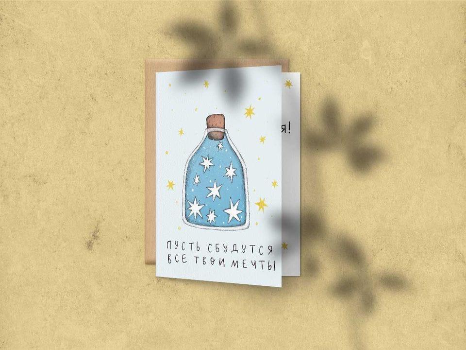 Поздравительная открытка «С днем рождения»