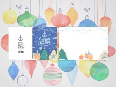 Открытка поздравительная - Новый Год «Из Петербурга»