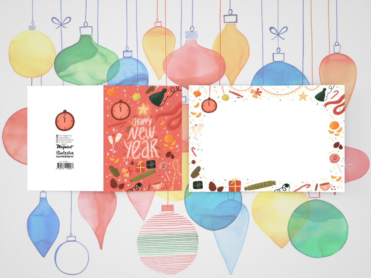 Открытка поздравительная новогодняя «Happy new year ...