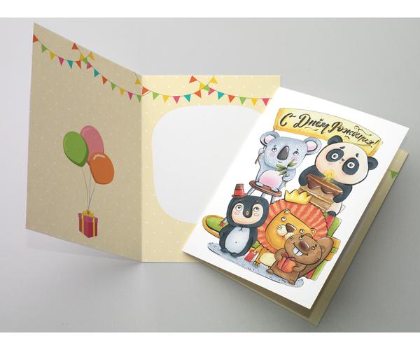 Поздравительная открытка «С днем рождения» с иллюстрацией животных на бумаге с покрытием софт тач