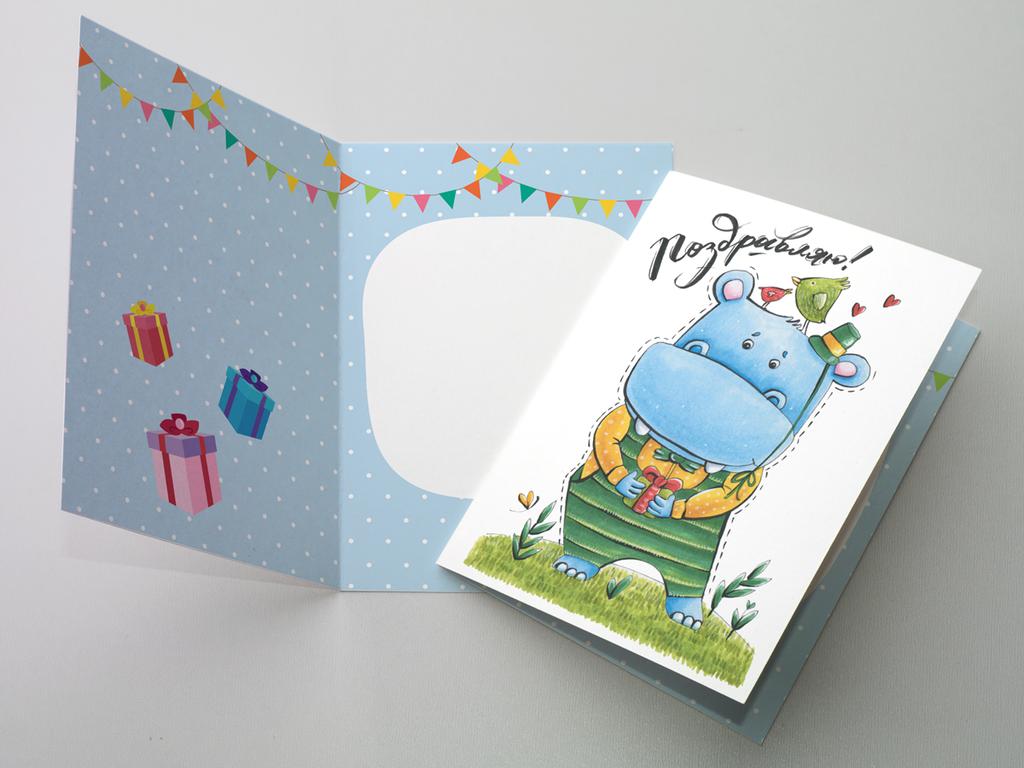 Дизайн открыток на праздники