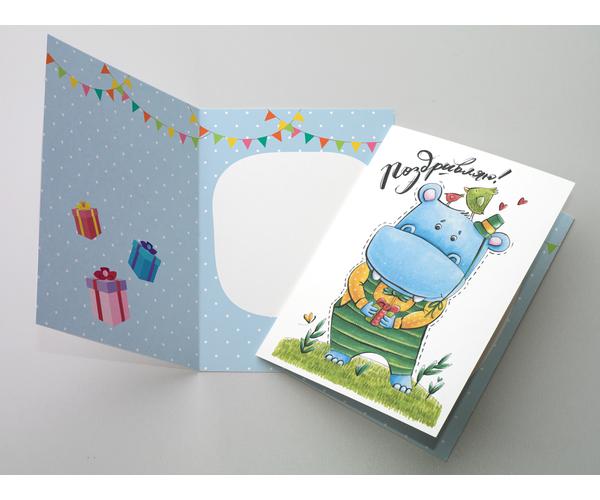 Поздравительная открытка «Поздравляю» с иллюстрацией бегемота, на бумаге с покрытием софт тач