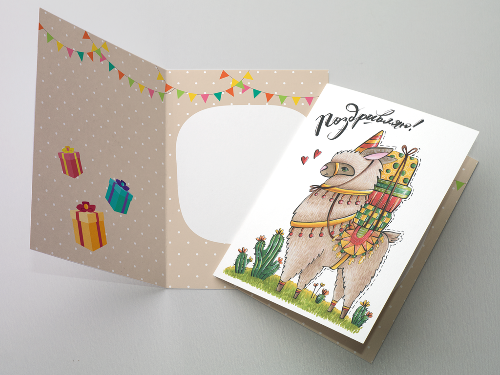 Раз первый, современный дизайн открыток