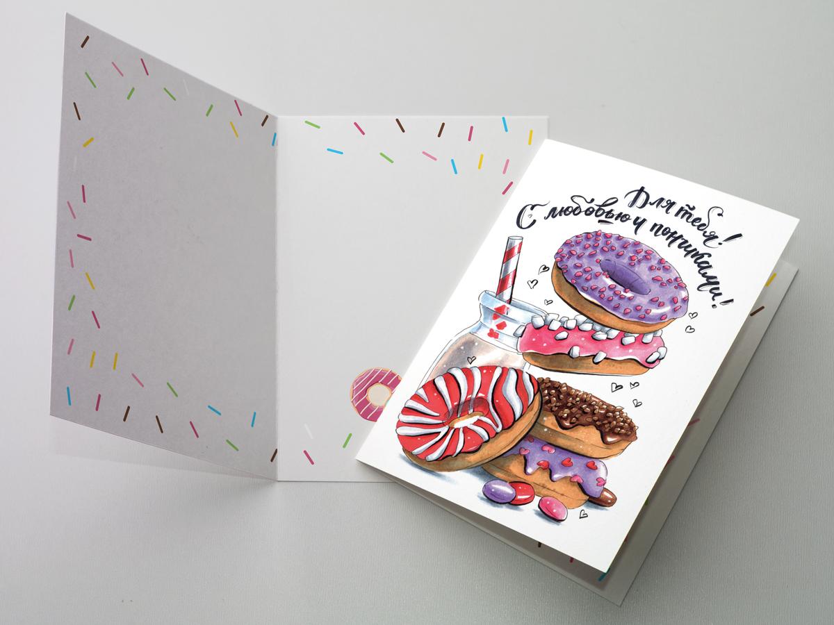поздравительные открытки дизайнерские одной фотографии видела