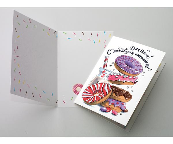 Поздравительная открытка «Для тебя. Слюбовью и пончиками», на бумаге с покрытием софт тач