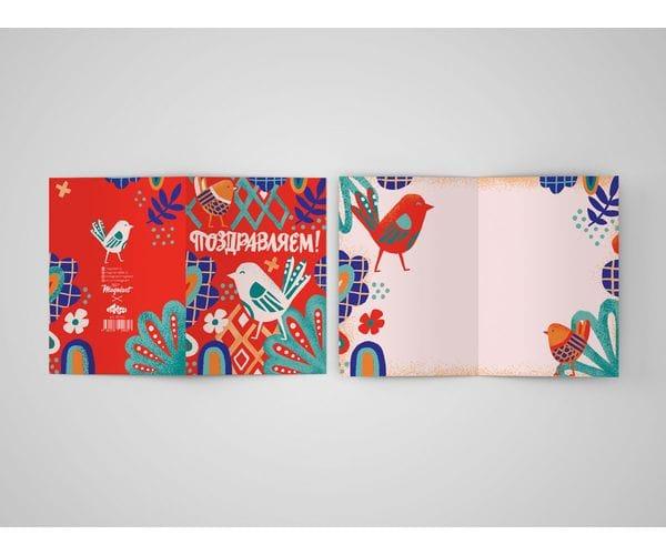 Открытка поздравительная «Поздравляем» (птицы) на дизайнерской бумаге soft touch