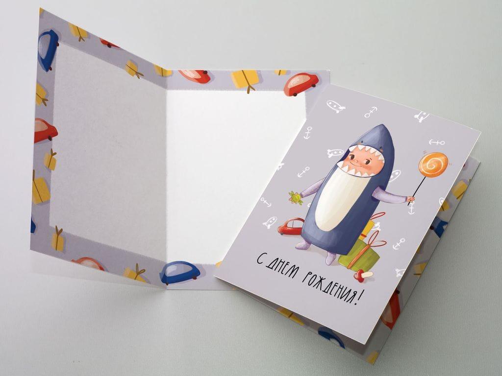 Открытка стиле, дизайнерские открытки с днем рождения мальчику