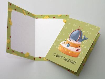 Открытка поздравительная «С днем рождения» (торт с китом)