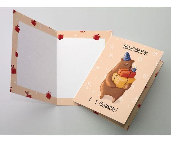 Поздравительная открытка «Поздравляем с 1 годиком» на дизайнерской бумаге soft touch