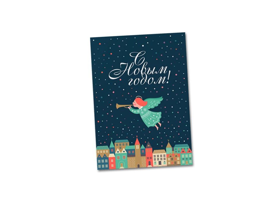 Поздравительная открытка «С новым годом»