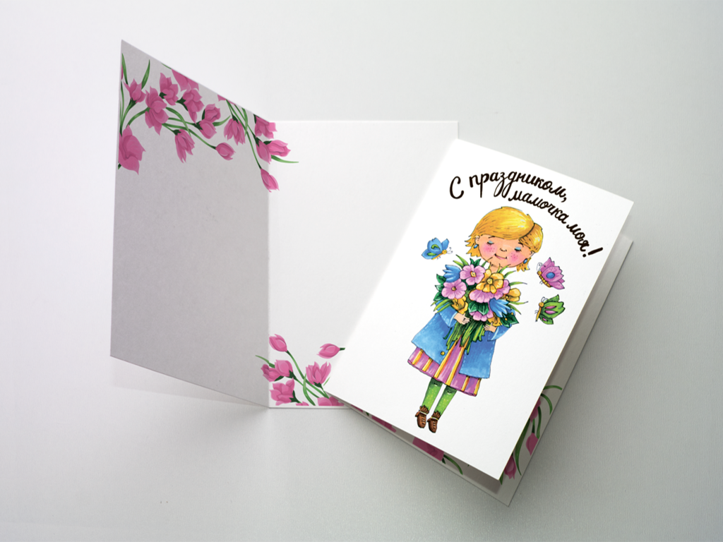 Картинки, рязань открытки опт