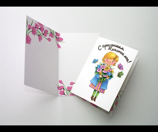 Поздравительная открытка для мамы на дизайнерской бумаге soft touch