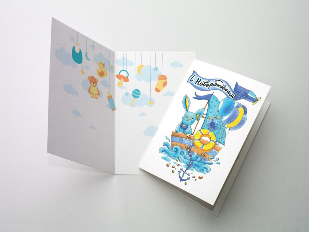 Картон открытки спб, контакте открытки