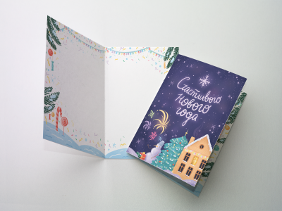 Открытка поздравительная - новогодняя «Счастливого нового года» на дизайнерской бумаге soft touch