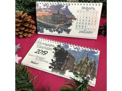 Настольный офисный перекидной календарь на 2019 год Санкт-Петербург»