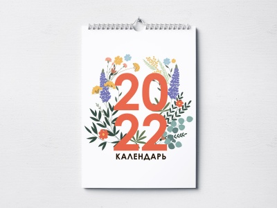Календарь интерьерный А3