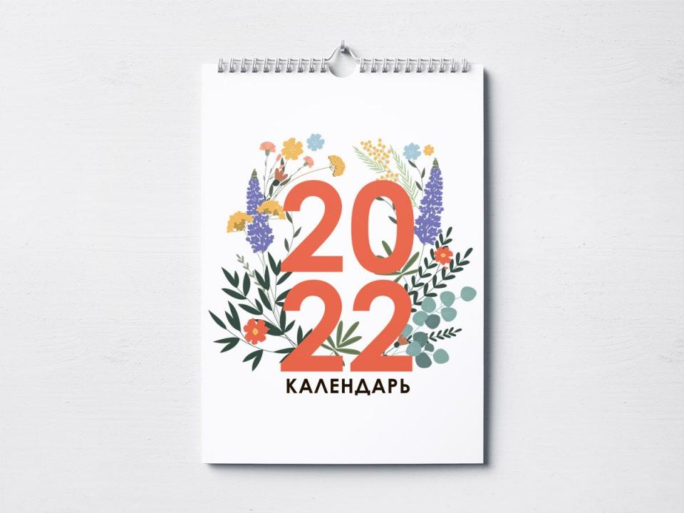 Настенный дизайнерский календарь формат А3
