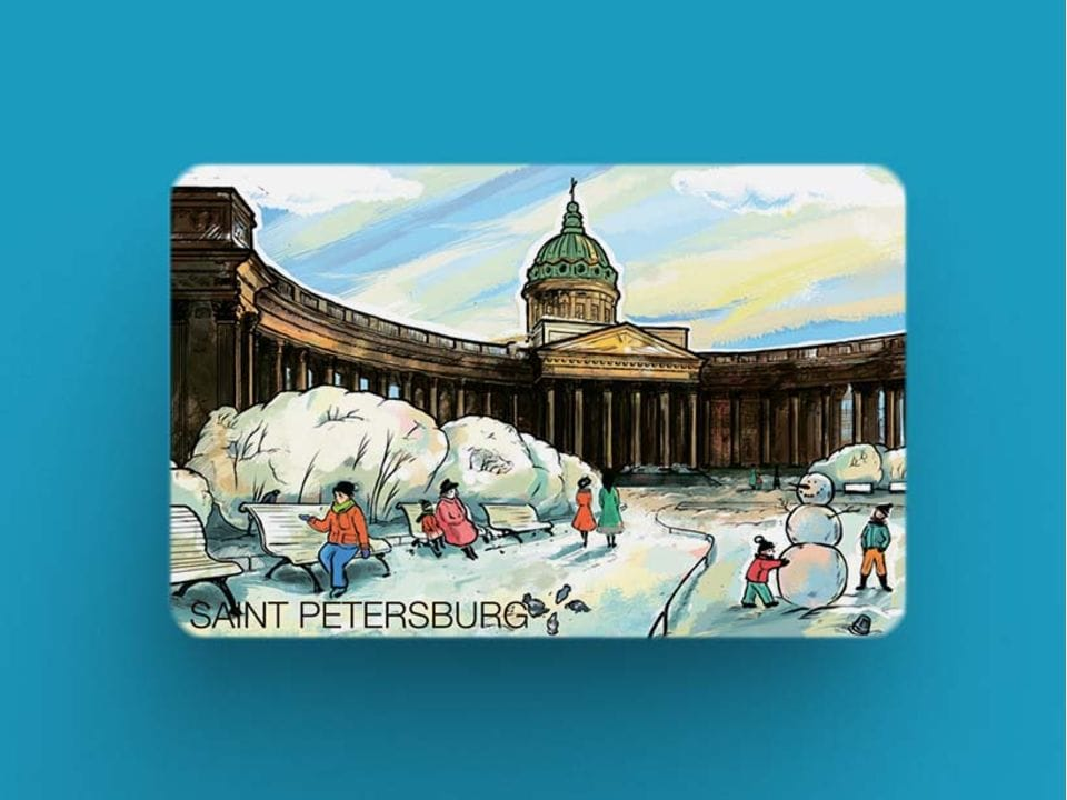 Магнит на холодильник из плотного картона «Казанский собор» из серии Романтический Петербург