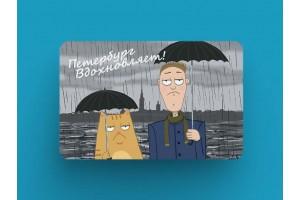 Магнит на холодильник «Под дождем», Петербург вдохновляет