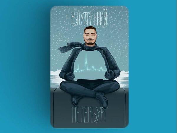 Магнит на холодильник «Внутренний Петербург»