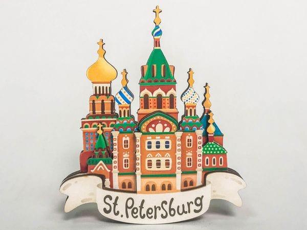 Магнит на холодильник 3D из дерева «Спас на Крови». Санкт-Петербург
