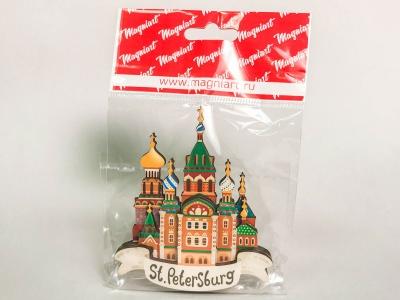 Сувенирный магнит на холодильник из дерева с 3D эффектом «Спас на Крови». Санкт-Петербург