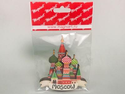 Сувенирный магнит на холодильник из дерева с 3D эффектом «Собор Василия Блаженного». Москва