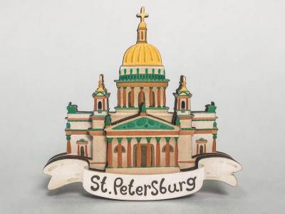 Магнит на холодильник 3D из дерева «Исаакиевский собор». Санкт-Петербург, объемный