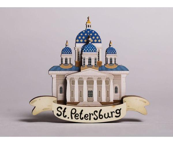 Сувенирный магнит на холодильник из дерева с 3D эффектом «Троицкий собор»