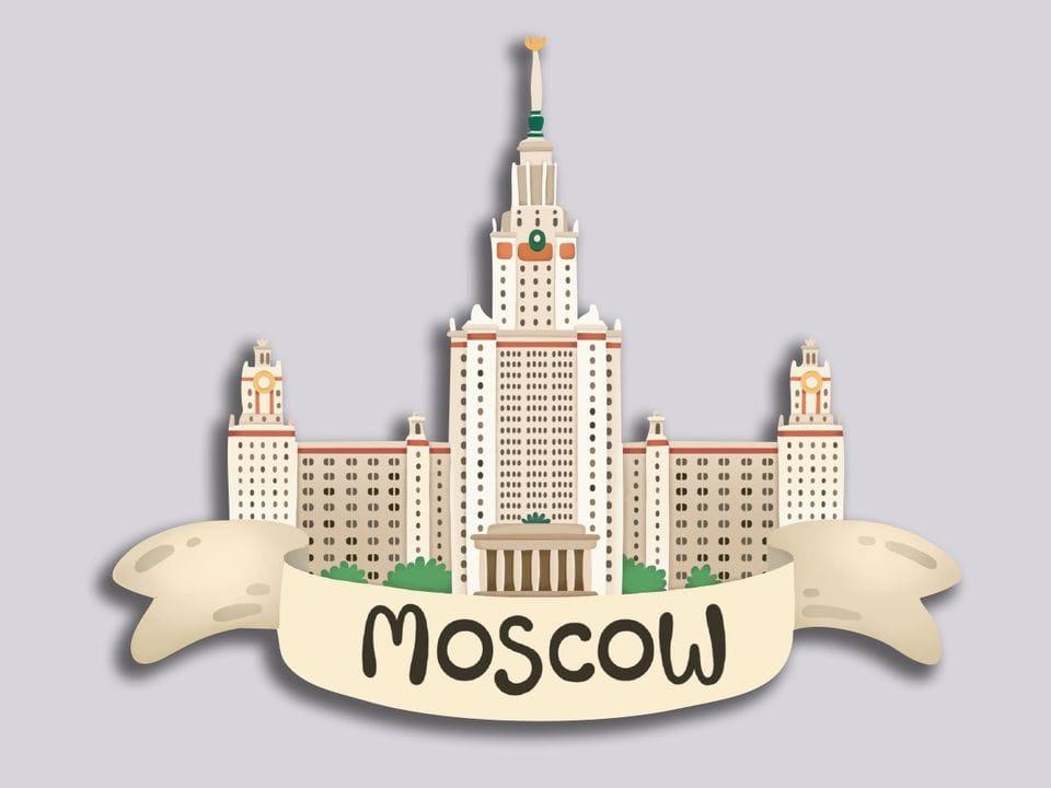 Сувенирный магнит на холодильник из дерева с 3D эффектом «Москва МГУ»
