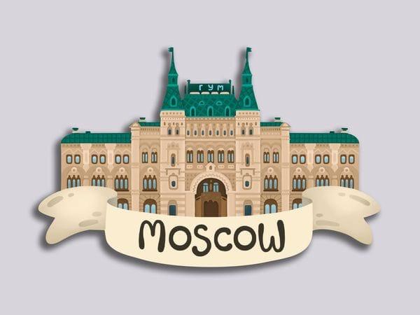 Магнит на холодильник 3D из дерева «Москва. ГУМ», объемный