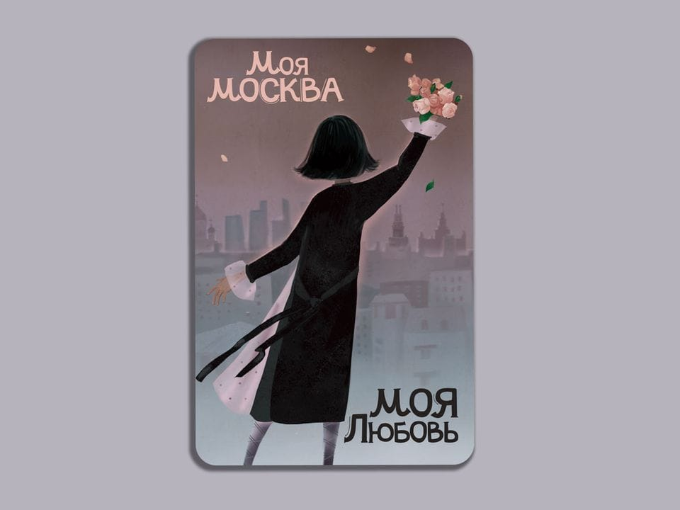 Сувенирный виниловый магнит на холодильник с плотным картоном и иллюстрацией о Москве